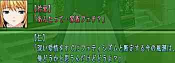 20050507_01