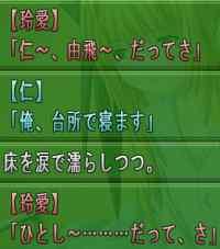 20050511_01