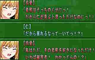 20050522_05
