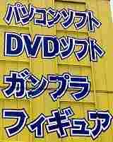 20050702_01
