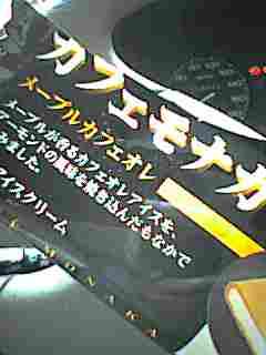 20050812_01