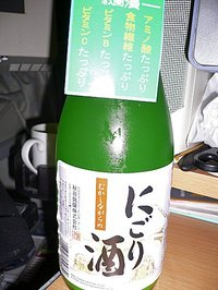 20051211_02