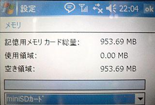 20051216_11