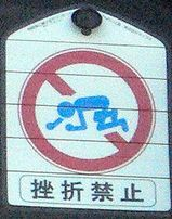 20060424_02