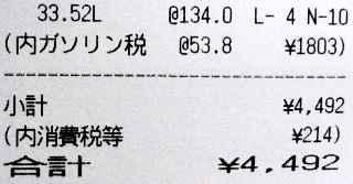 20061116_02_1