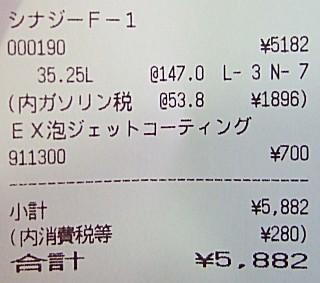 20070801_02