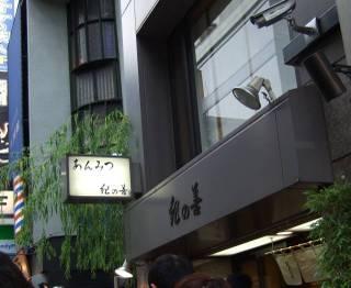 20070822_07