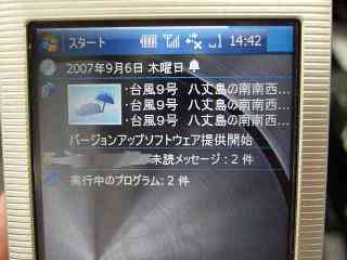 20070908_01