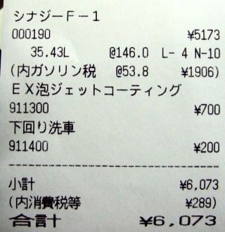 20070908_02_2