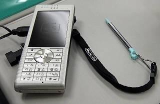 20070914_02