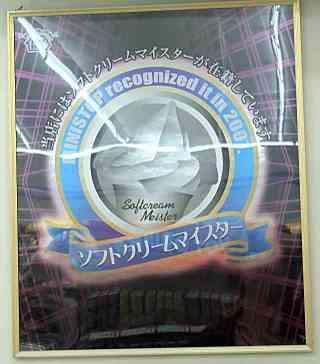 20070923_03