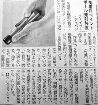 20071013_01