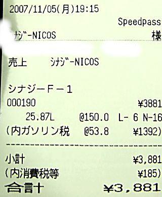20071105_01