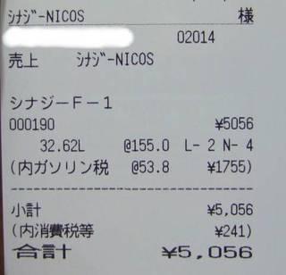 20071120_02