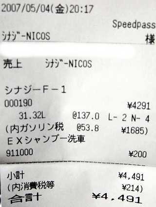 20070504_02