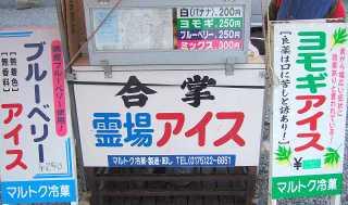 20070505_05
