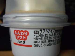20070529_04