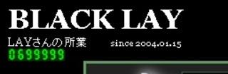 20080119_04