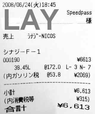 2008_06240002