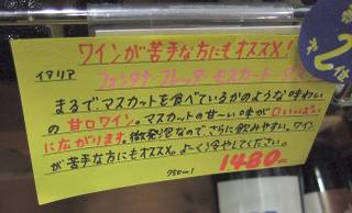 2008_06290006