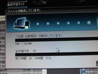 2008_08020002