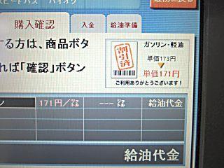 2008_09140004