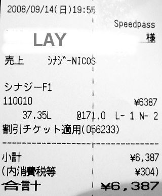 2008_09140005