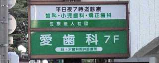 2008_10020001