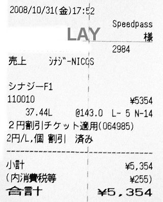 2008_10310004