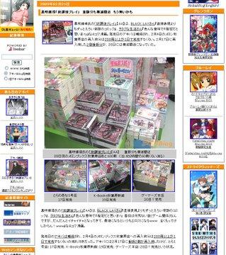 20090221aliblog