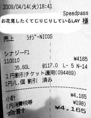 2009_04140004