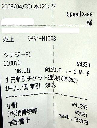 20090501_02