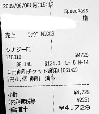 2009_06080002