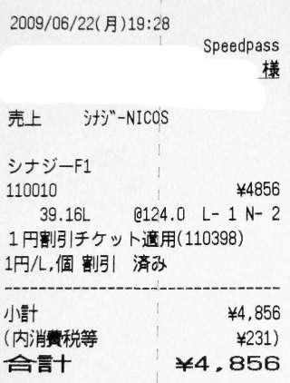 20090622_02