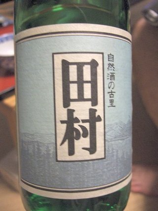 2009_08140013