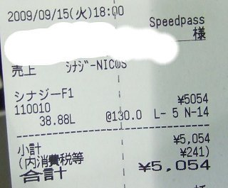 2009_09150002
