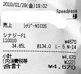 20100129_02