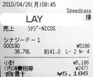 2010_04260003