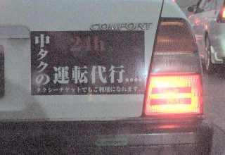 2010_08120004