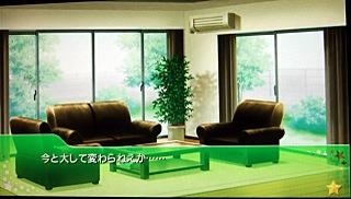 2011_02200007s