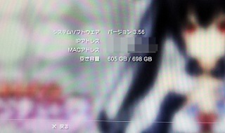 2011_02220002s