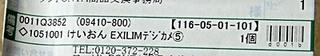 2011_08270089s2
