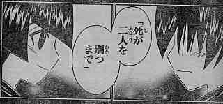 20040229_04.jpg