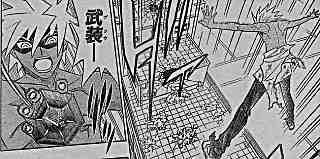 20040711_12.jpg