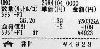 20060727_02