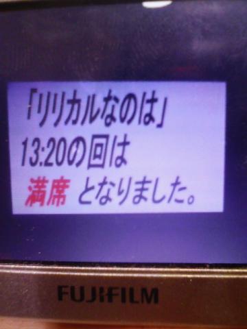ちょっ(;_;)